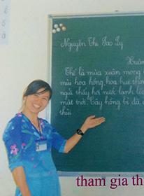 Cô Nguyễn Thị Sao Ly