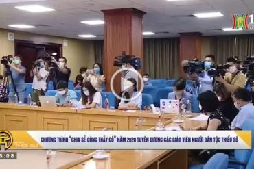 Bản tin về chương trình họp báo Chia Sẻ Cùng Thầy Cô năm 2020 - Hà Nội TV