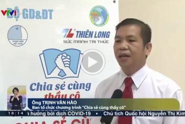 Bản tin về chương trình họp báo Chia Sẻ Cùng Thầy Cô năm 2020 - VTV1